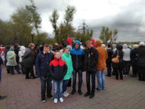 Участие во Всерососсийской Акции «Стоп ВИЧ/СПИД»
