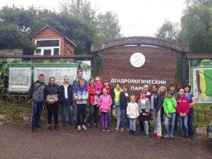 Поездка в Байкальский музей