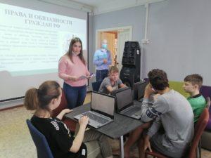 «Школа компьютерной и правовой грамотности»